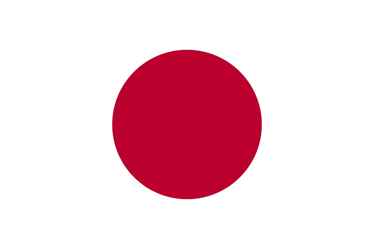Japan   Global Fleet